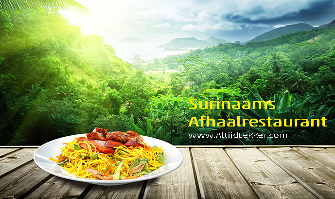 Surinaamse-Gerechten-H2