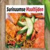 Halve Portie – Surinaamse Maaltijd